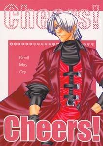 Devil May Cry 1 Parody Doujinshi