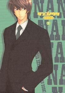 Death Note Parody Doujinshi
