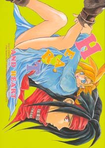 Final Fantasy 7 Shonen ai Doujinshi VincentXCloud