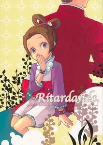 Phoenix Wright Gyakuten Saiban Drama Doujinshi Miles/Pearls