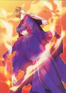 Fullmetal Alchemist Yaoi HavocXRoy