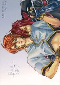 Tales of the Abyss Yaoi Doujinshi AschXLuke