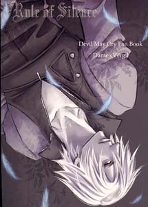 Devil May Cry Shonen ai Doujinshi DanteXVergil
