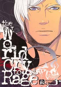 Devil May Cry Yaoi Doujinshi DanteXVergil