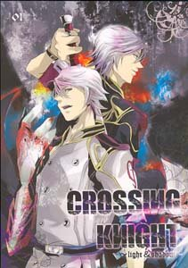 Devil May Cry 4 Drama Doujinshi Dante+Nero
