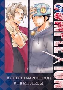 Gyakuten Saiban 4 Apollo Justice Doujinshi Phoenix/Miles Klavier/Apollo