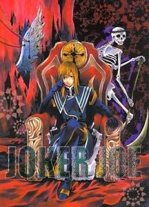 Tales of the Abyss Yaoi Doujinshi PeonyXJade