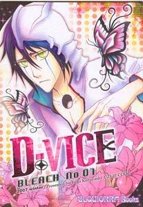 Bleach Parody Doujinshi Ulquiorra Book
