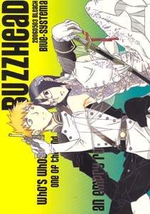 Bleach Shonen ai Doujinshi: IchigoXUryuu
