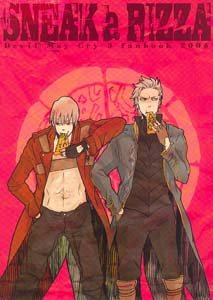 Devil May Cry 3 Drama Doujinshi Dante & Vergil