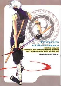 Naruto Shonen ai Doujinshi: KakashiXIruka
