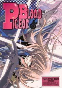 Tales of the Abyss Shonen ai Doujinshi PeonyXJade