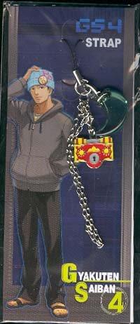 Apollo Justice/Gyakuten Saiban 4 Cellphone Strap: Phoenix