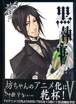 Kuroshitsuji Vol. 5 Manga