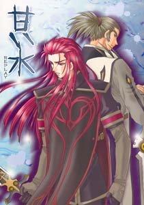 Tales of the Abyss Yaoi Doujinshi VanXAsch