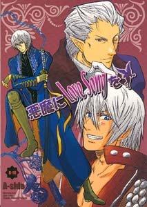 Devil May Cry Yaoi Doujinshi VergilXDante / Sparda