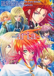 Tales of the Abyss Parody Doujinshi ALL CAST