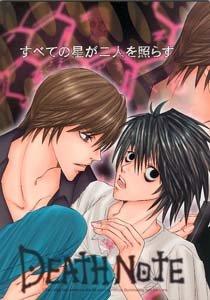 Death Note Yaoi LightXL