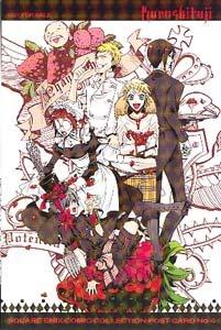 Kuroshitsuji Square Enix Prism Post Card