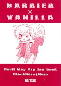 Devil May Cry 4 Yaoi Doujinshi NeroXNero