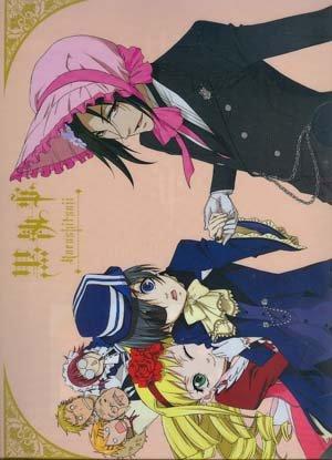 Kuroshitsuji Clearfile: Ver 1 (Comiket Only)