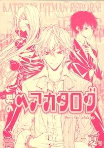 Katekyo Hitman Reborn Shonen ai Doujinshi