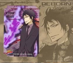 Katekyo Hitman Reborn Bromide Card: Future Hibari