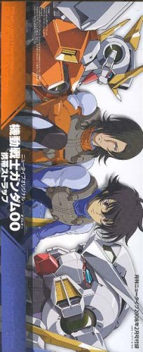 Gundam 00 Furuku Cellphone Strap with Charms: Setsuna + Allelujah