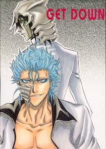 Bleach Parody Doujinshi ~ Arrancar Only Book