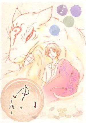 Natsume Yuujincho Drama Doujinshi