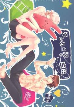 Yaoi Doujinshi: KotetsuXBarnaby