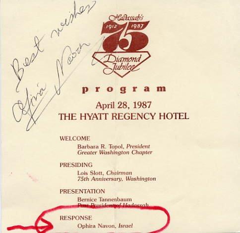 Former Israeli First Lady OFIRA NAVON Hand Signed Hadassah Program 1987