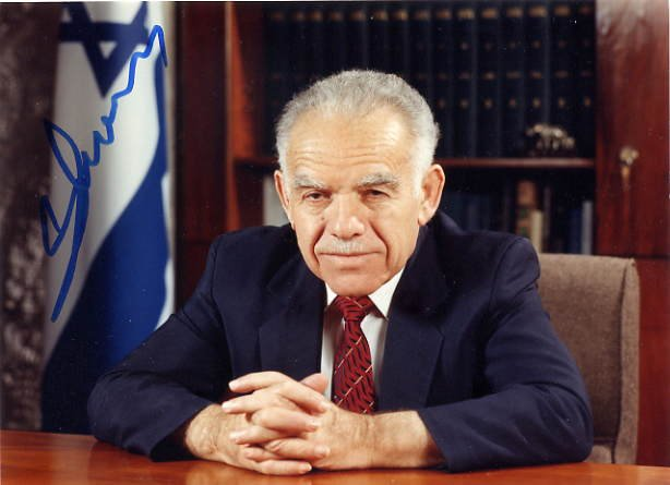 Former Prime Minister of Israel YITZHAK SHAMIR Hand Signed Photo 1995