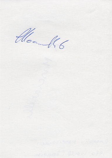 Italian Volleyball Star ROBERTO MASCIARELLI Autograph 1991