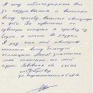 1988 Seoul & 1992 Barcelona Canoeing Silver MIKHAIL SLIVINSKI Autograph Letter Signed 1988