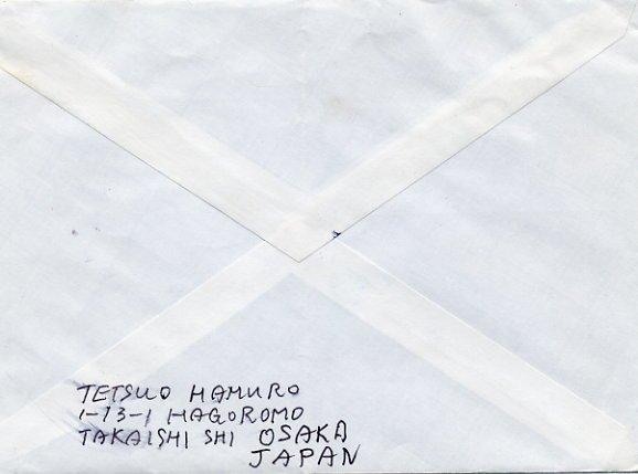1936 Berlin Swimming Gold TETSUO HAMURO Autographed Envelope 1994