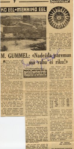 1968 Mexico City Athletics Shot Put Gold & WR MARGITTA GUMMEL Autographed Article