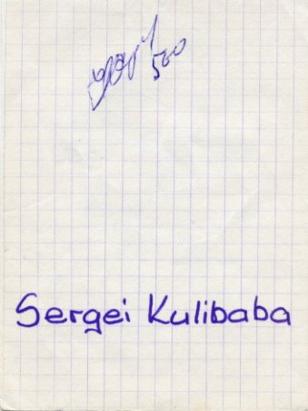 1980 Moscow Pole Vault Olympian SERGEY KULIBABA Autograph