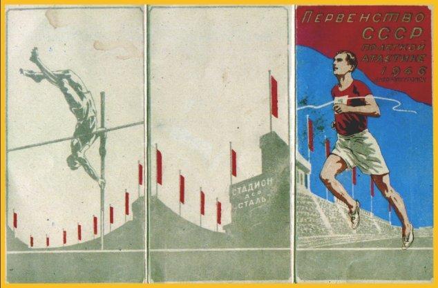 1952 Helsinki Wrestling Gold JOHANNES KOTKAS Participation Card