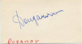 1953 Weightlifting World Championships Bronze & WR YURY DUGANOV Autograph 1953