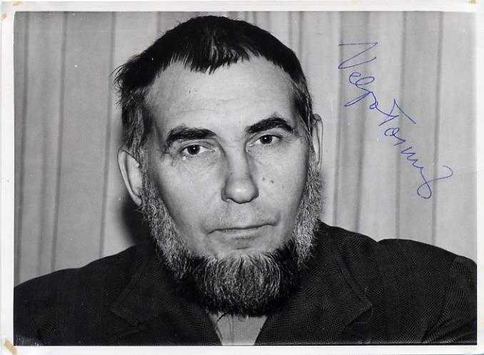 Estonian Composer VELJO TORMIS Hand Signed Photo 5x7 from 1970s