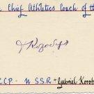 Legendary Soviet Olympic Track Coach GAVRIL KOROBKOV Autographed Card