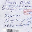 1956 Cortina d' Ampezzo Cross Country Skiing Gold VLADIMIR KUZIN Autograph Note Signed 2007