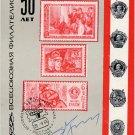 Legendary Polar Explorer RAEM North Pole 1 ERNST KRENKEL Autographed Card 1968