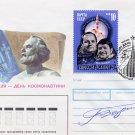 Soviet Cosmonaut VIKTOR GORBATKO Hand Signed Cover from 1991