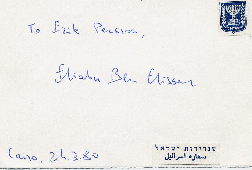 Israeli Diplomat Ambassador to the US ELIYAHU BEN-ELISSAR Autographed Card 1980