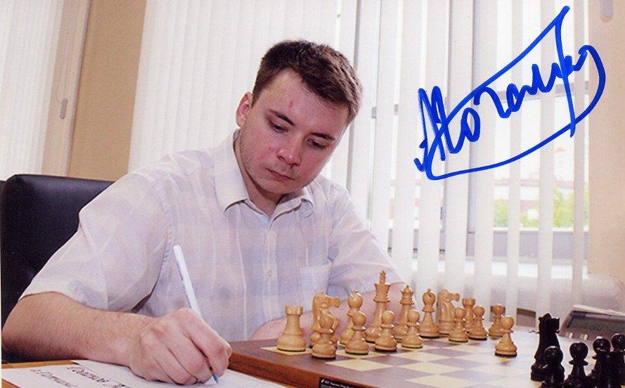 Russian Chess Grandmaster ALEKSEY GOGANOV Hand Signed Photo 4x6
