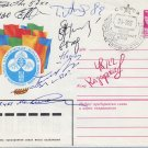 Soviet Wrestling Team Autographs (10) Hand Signed Cover from 1983