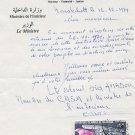 Mauritania - Minister of Interior Lt Col DIA AMADOU MAMADOU Autograph Note Signed 1979