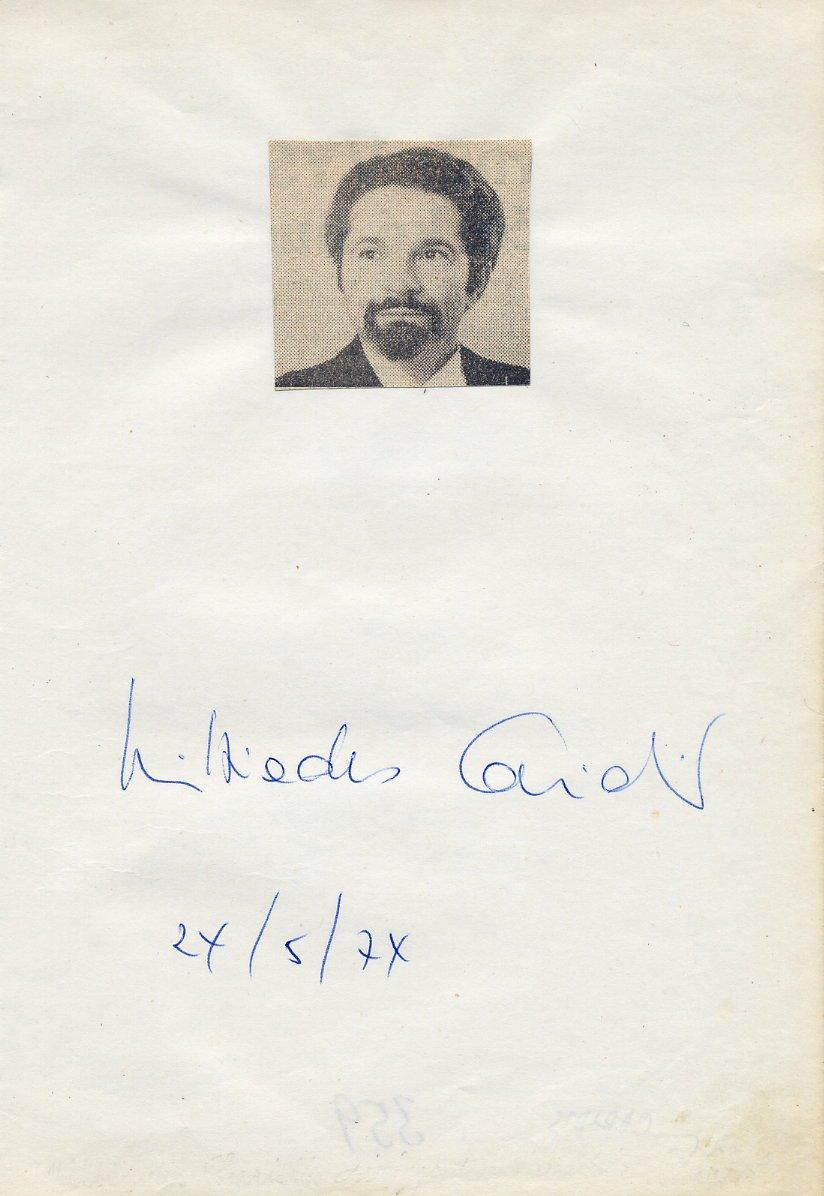 German-Greek Conductor MILTIADES CARIDIS Autograph from 1974